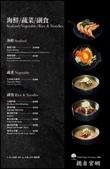 20200930台北楓樹四人套餐:萬花筒A7楓樹.jpg