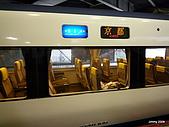 20090815奈京阪第一天:P1000499.JPG