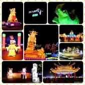 20170210雲林台灣燈會:IMG_20170217_1458_11.jpg