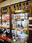20171231日本沖繩文化世界王國(王國村):P2490248.JPG.jpg