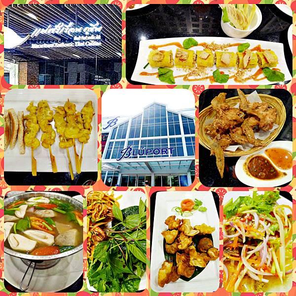 萬花筒的天空4華欣0215.jpg - 20180215泰國華欣Maesrtruen Authentic Thai Cuisine