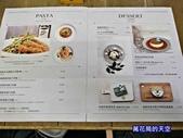 20190818台北初米咖啡錦州店:萬花筒4初米.jpg