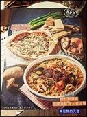 20200203台北BELLINI Pasta Pasta 台北京站店:萬花筒貝里尼3.jpg