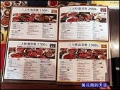 20200410桃園中壢牛角日本燒肉專門店(華泰名品城店):萬花筒6004.jpg