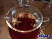 20200705桃園平鎮雨日子甜點咖啡:萬花筒12雨日子.jpg