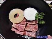 20200930台北楓樹四人套餐:萬花筒202025楓樹.jpg