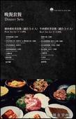 20200930台北楓樹四人套餐:萬花筒A1楓樹.jpg