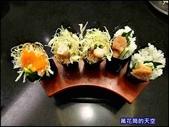 20200805台北大和日本料理:萬花筒12大和.jpg