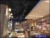 20101009台北銅盤嚴選韓式烤肉(統一時代百貨店):萬花筒6銅盤.jpg