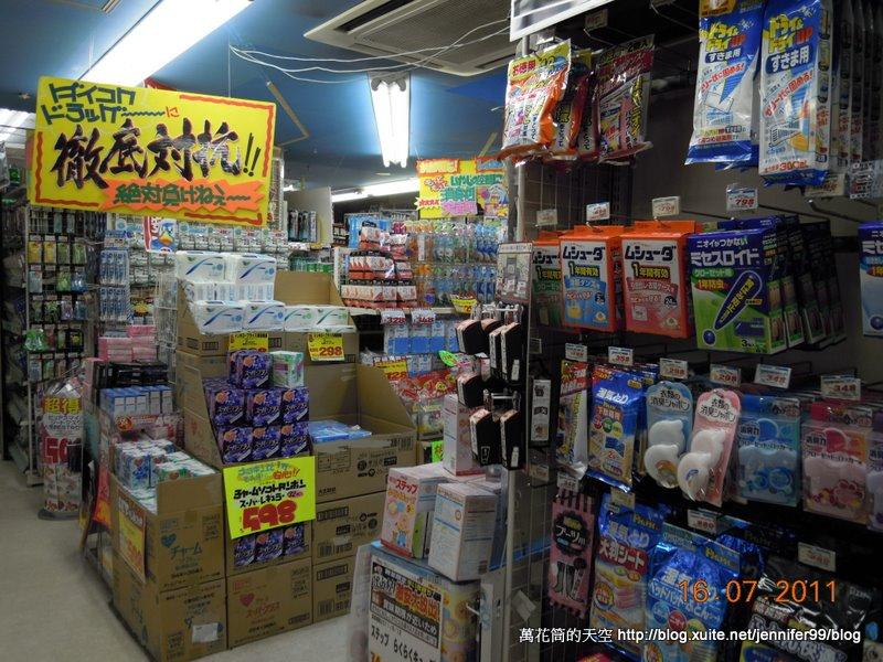 20110716火腿戰激安店買翻天第五日:DSCN9721.jpg
