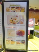 20120918洋朵義式廚坊:P1480787.JPG