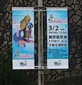 20140302萬金石國際路跑:DSC_4233-1.jpg