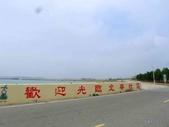 20170323澎湖馬公海岸遊:P2380626.JPG