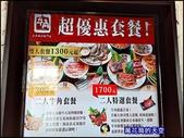 20200410桃園中壢牛角日本燒肉專門店(華泰名品城店):萬花筒6304.jpg