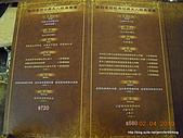 20100402南投埔里歐莉葉荷城堡:DSCN3380.JPG