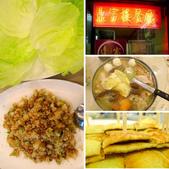 20130102鼎富樓餐廳:相簿封面