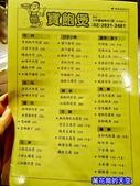 20180202台北士林寶飽煲小館:201802寶飽堡41.jpg