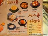 20120715釜山大學도네누(Donenu)烤肉連鎖店:P1460411.JPG