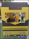 20200621新北牛かつもと村三井OUTLET PARK林口店:萬花筒3元村炸牛排.jpg