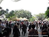 20110421花博大佳河濱園區(倒數第四天):DSCN8006.jpg