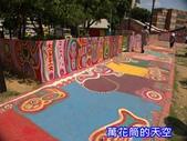 20180709台中彩虹眷村RAINBOW VILLAGE:萬花筒的天空27-20180710彩虹01.jpg