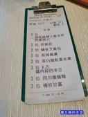 20180331澳門大倉酒店28樓宴會廳午餐套餐:萬花筒的天空16澳門4.jpg