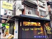 20200417台北溫咖啡:萬花筒1溫咖啡.jpg