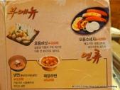 20120715釜山大學도네누(Donenu)烤肉連鎖店:P1460412.JPG