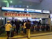 20121118東京遊第五日:P1550270.JPG