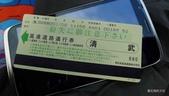 20150208日本鹿兒島宮崎第三天:P1960015.JPG