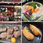 20200620台北大車輪定食料理台北重慶店:相簿封面