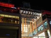 20120130大馬吉隆坡巴比倫:P1340895.JPG