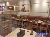 20200621新北牛かつもと村三井OUTLET PARK林口店:萬花筒14元村炸牛排.jpg