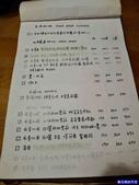 20180430台北味旅vojaĝo coffee:萬花筒的天空P2550097味旅.jpg