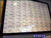 20200417台北溫咖啡:萬花筒1聚園.jpg
