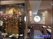 20200621新北牛かつもと村三井OUTLET PARK林口店:萬花筒15元村炸牛排.jpg