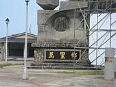 20080824陽明山天籟:IMG_3538.JPG