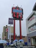 20110716火腿戰激安店買翻天第五日:P1190444.JPG