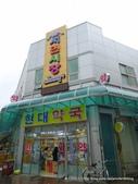 20120715釜山西面豬肉湯飯街:P1460206.JPG