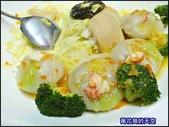20200904台北八逸私廚手作料理:萬花筒A10八逸.jpg