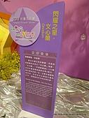 20110411&爭艷館~台灣花卉展:P1100917.JPG