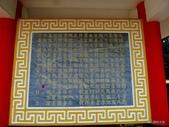 20140221馬祖東莒大埔石刻:P1790372.JPG