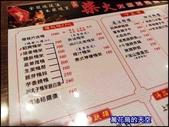 20200227台中柴火火焰烤鴨館松竹店:萬花筒82台中.jpg