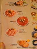 20120715釜山大學도네누(Donenu)烤肉連鎖店:P1460414.JPG