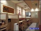 20200621新北牛かつもと村三井OUTLET PARK林口店:萬花筒20元村炸牛排.jpg
