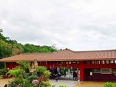 20171231日本沖繩文化世界王國(王國村):P2490299.JPG.jpg