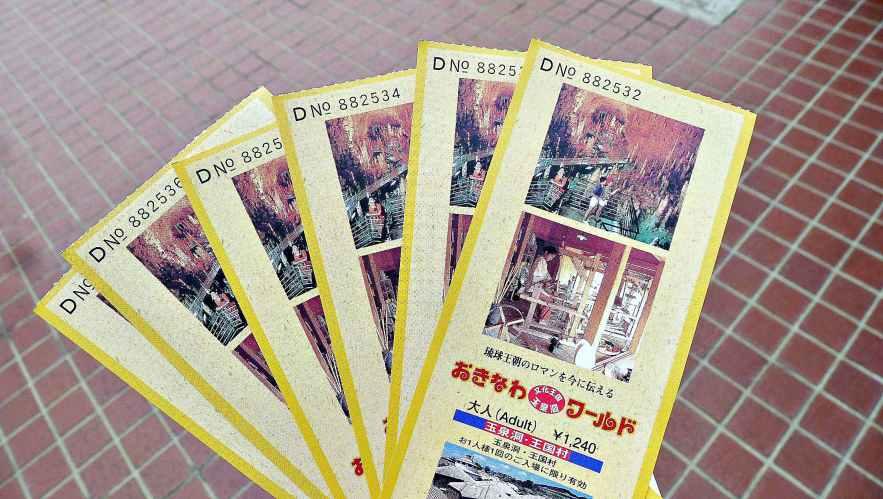 20171231日本沖繩文化世界王國(王國村):P2490032.JPG.jpg