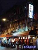 20200529新北板橋老串角居酒屋(板橋江翠店):萬花筒17江子翠老串角.jpg