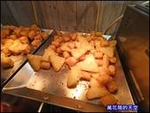 20101009台北銅盤嚴選韓式烤肉(統一時代百貨店):萬花筒19銅盤.jpg