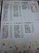 20080530鹿港小鎮初訪趣:IMG_1268.JPG